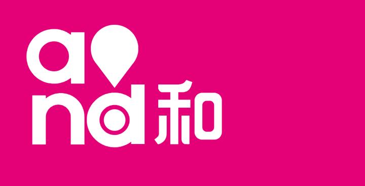 中国移动将于12月18日正式发布4g业务品牌