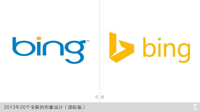 """新标志将四个圆角修改为半圆形,整体更有质感,体现出透明的""""轻薄"""""""