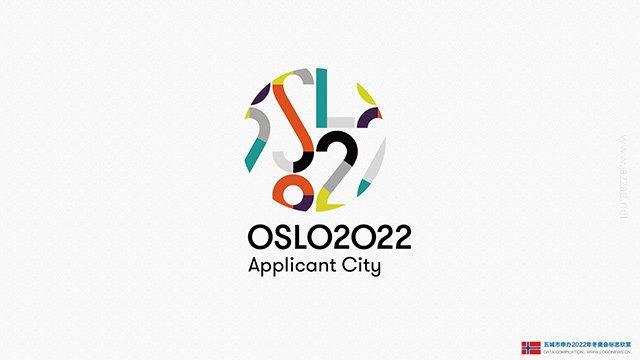 在此前,北京市曾经承办过2008年夏季奥林匹克运动会.