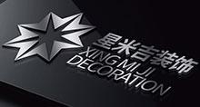 星米吉装饰公司LOGO设计