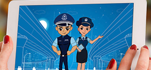 西藏网络警察卡通形象亚博竞彩APP